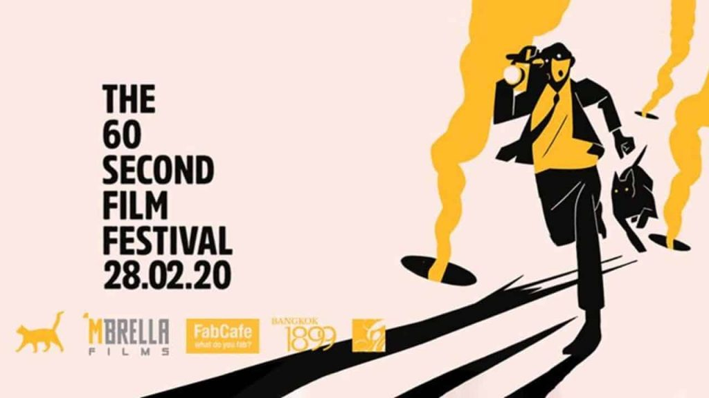 The 60 Seconds Film Festival Bangkok