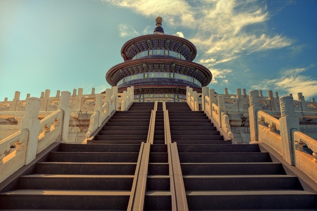 Film Production Company China Mbrella Films Filming Location Temple of Heaven